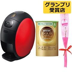 出典:http://item.rakuten.co.jp/soukai/4902201415620/