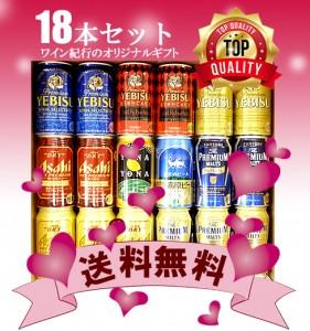 出典:http://item.rakuten.co.jp/ichiishop/1423353/