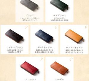 出典:http://cocomeister.jp/