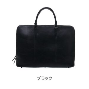 出典:http://business-leather.com/