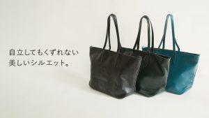 出典:http://business-leather.com/